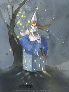 """Kim Min Ji, """"Lunavis"""" illustration"""