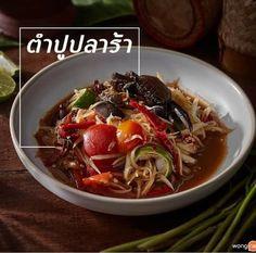 Thai Food Menu, Best Thai Food, Thai Recipes, Clean Recipes, Authentic Thai Food, Tasty Thai, Laos Food, Thai Street Food, Thai Dessert