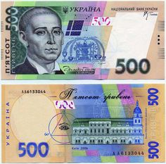 ukrainian hryvnia That Illuminati symbol keeps popping up. Especially in relation to money. 1 John 5 19, Revelations End Times, Illuminati Symbols, End Times Prophecy, The Tribulation, Federal Way, New World Order, Ukraine, Politics