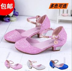 size 10 toddler girls shoes - Google Search Toddler Girl Shoes, Girls Shoes, Summer Kids, Spring Summer, Kids Girls, Toddler Girls, Childrens Shoes, Fashion 2017, Leather Shoes