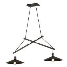 Buy the Troy Lighting Vintage Bronze Direct. Shop for the Troy Lighting Vintage Bronze McCoy 2 Light Wide Hand Worked Pendant with Vintage Bronze Shade and save. Lamps Plus, Indoor Lighting, Lighting Collections, Suspension Light, Ceiling Pendant Lights, Bronze Pendant Light, Kitchen Island Lighting Pendant, Vintage Bronze, Troy Lighting