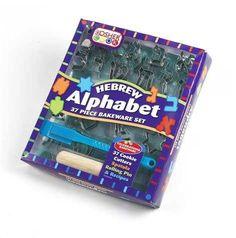 37 Piece Alef Beis Cookie Cutter Kit