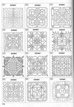 Всё обо всём: схемы вязания крючком, Crochet Stitches Patterns, Crotchet Stitches, Granny Square Crochet Pattern, Crochet Blocks, Crochet Motifs, Crochet Diagram, Crochet Squares, Crochet Chart, Knitting Stitches
