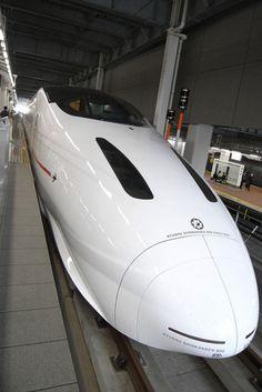 List of Shinkansen Trains - Japan Talk