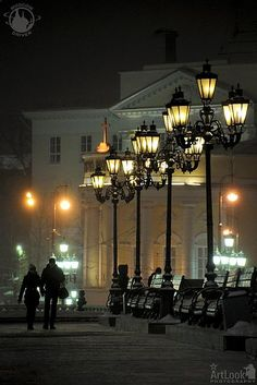 Street lanterns in Moscow, Russia.