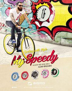 #자전거 #자전거매거진 #자전거생활 #자전거잡지 #속도계 #시그마_마이스피디 #SIGMA #오디바이크