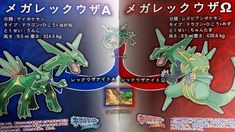 Pokemon Omega Ruby and Alpha Sapphire Countdown: 192 Days