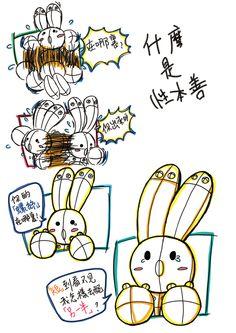 有妖氣連載中: http://comic.user.u17.com/comic/comic_info.php… 因爲參加了《追梦寻妖漫画大赛》,希望各位喜歡的話,求收藏~謝謝!