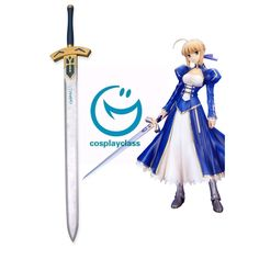 Fate stay night Saber Excalibur Cosplay Sword Weapons  #fatestaynight #saber #Excalibur  #cosplay
