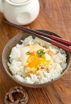 Bookmark this healthy + easy breakfast recipe to make a bowl of Onsen Tamago.