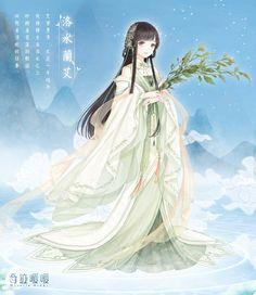 Miracle Nikki - Dragon Boat Festival Hanfu Style