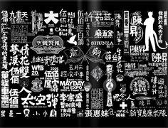 蕭青陽作品 - Google 搜尋
