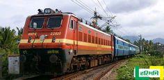 वेटिंग है, तो भी उसी रूट की दूसरी ट्रेन में मिलेगी कन्फर्म बर्थ http://www.haribhoomi.com/news/india/indian-railways-new-scheme/51481.html