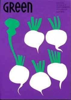 Vegetables Légumes 野菜 on Behance Flat Illustration, Food Illustrations, Elements Of Art Space, Fabric Patterns, Print Patterns, Graphic Design Posters, Graphic Art, Pattern Design, Drawings