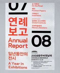 7th Biennale (2008) Gwangju Biennale Foundation — Base Design Part I — The Looking Glass