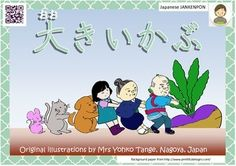 The Enormous Turnip : a teaching kit for students of Japanese! TPT $