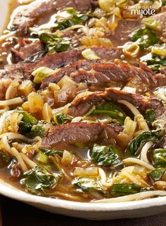 I thought this dish was pretty good however my husband hated it. I guess its a hit or miss recipe Slow Cooker Recipes, Crockpot Recipes, Cooking Recipes, Healthy Recipes, Orange Beef, Beef Flank Steak, Ginger Beef, Confort Food, Crock Pot Cooking