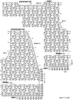 Purple Openwork Crochet Pattern Cardi 2