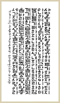 화가 /시인/ 서예가로 활동하는 최다원 그릴준비시리즈10권 시화집9권 출간 개인전13회개최 2008년작