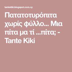 Πατατοτυρόπιτα χωρίς φύλλο... Μια πίτα μα τί ...πίτα; - Tante Kiki Food To Make, Healthy Snacks, Food And Drink, Blog, Recipes, Greek Beauty, Bread, Foods, Kitchen