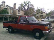 Dads truck
