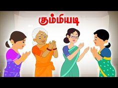 paalum theli thenum in tamil pdf