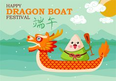 Chinese Dragon Boat Festival falls from to The focus of most celebrations involves eating Zongzi (glutinous rice wrapped in bamboo leaves), drinking realgar wine, and racing dragon boats. We wish you a happy Dragon Boat Festival! Dumpling Festival, Label Printing Machine, Boat Illustration, Boat Drawing, Chinese Festival, Dragon Boat Festival, Challenge, Cute Dragons, School Posters