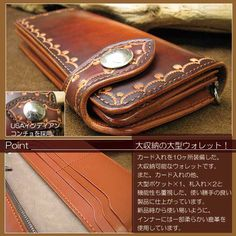 Rakuten: Leather wallet cow soft leather craftsman shading off hand dyeing finish hand stamp processing USA Indian concho card size storing long leather wallet / long wallet men - Shopping Japanese products from Japan