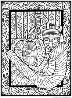 shalom coloring adult coloring book