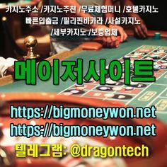 Online Casino, Comic Books, Comics, Cover, Cartoons, Cartoons, Comic, Comic Book, Comics And Cartoons