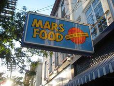 Photo of Mars Food - Toronto, ON, Canada