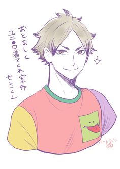 Iwaoi, Oikawa, Kenma, Semi Eita, 2d Character, Haikyuu Characters, Pretty Baby, Haikyuu Anime, Fan Art
