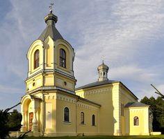Category:Saint Michael Archangel Orthodox church in Kulno Tatra Mountains, St Michael, Krakow, Warsaw, Poland, Saints, National Parks, Building, Beautiful