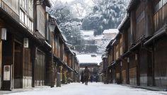 加賀百万石の城下町――金沢|過去記事 | ひらがなタイムズ