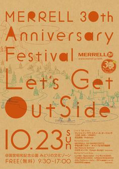 MERRELL_OUTSIDE_2011