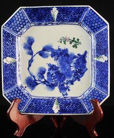 Japanese Meiji Octogonal Porcelain Plate : Lot 33