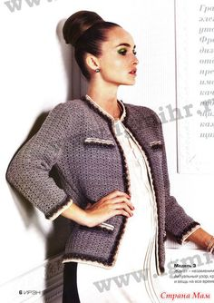need to measure well to have the finished item fit Crochet Coat, Crochet Cardigan, Crochet Clothes, Knit Jacket, Irish Crochet, Women Wear, Pullover, Knitting, Sweaters