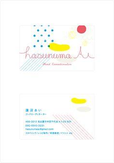 Identity Design, Brochure Design, Name Card Design, Poster Layout, Japan Design, Card Envelopes, Name Cards, Corporate Design, Graphic Design Typography