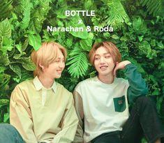 Cute Korean Boys, Mint, Rpg, Peppermint