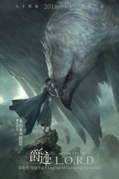 Legend-of-Ravaging-Dynasties_poster_goldposter_com_130.jpg