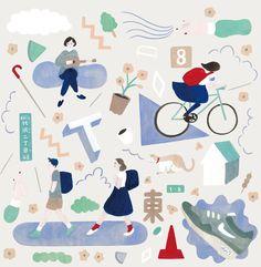 CYAN 2014 AUTUMN|缶詰と体操|挿絵 住所看板