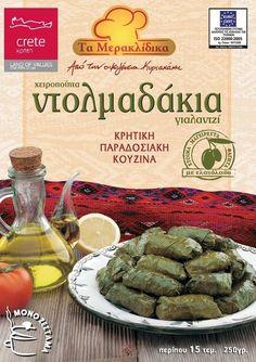 Ντολμάδες με αμπελόφυλλα - cretangastronomy.gr Crete, Pickles, Cucumber, Ethnic Recipes, Food, Essen, Meals, Pickle, Yemek