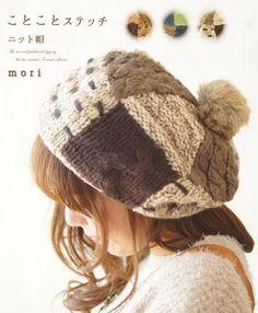 """[Que Una acción ♪ 9 25 de mayo de 12:00 y 22] Rakuten """"mori"""" Kotokoto puntadas sombrero de punto: cawaii"""