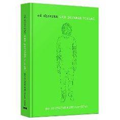Ed Sheeran: Uma Jornada Visual - 1ª Ed.