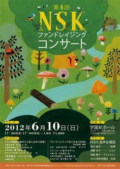 Takao Nakagawa - Flyer & Concert Ticket 2012 / NSK Philharmonic Chorusー2012