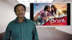 Kavan Movie Review - Vijay Sethupathy, K V Anand  - Tamil TalkiesKavan directed by K.V. Anand stars Vijay Sethypathy and Madonna Sebastin in lead roles. Twitter - www.twitter.com/TamilTalkies Facebook ... source... Check more at http://tamil.swengen.com/kavan-movie-review-vijay-sethupathy-k-v-anand-tamil-talkies/