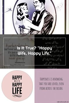 """Is It True? """"Happy Wife, Happy Life."""" Happy Wife Quotes, Never Give Up, Happy Life, Love You, The Happy Life, Te Amo, Je T'aime, I Love You"""