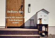 小さなおうち♡宅配ボックス 家と同じ形の宅配ボックスを作りました。