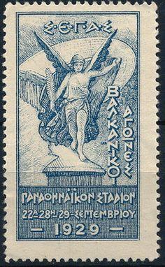 GREECE1926 Athens Balkan Games Nice Mint Poster Stamp Z642 | eBay