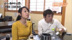 須黒清華アナウンサーの乳の画像7